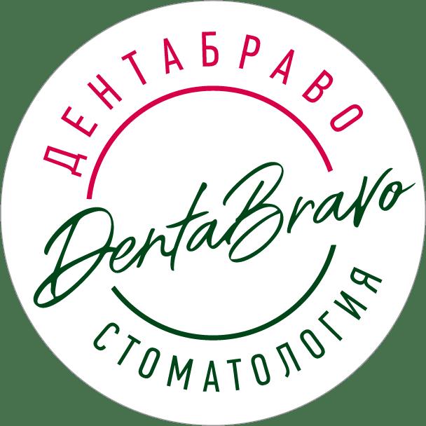 Стоматология ДентаБраво